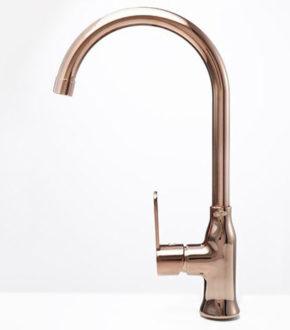 Смесители для кухни Alveus, однорычажный с высоким изливом - Slim | www.rodecs.com.ua