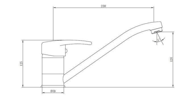 Однорычажный кухонный смеситель SHRUDER FLEUR ML2004