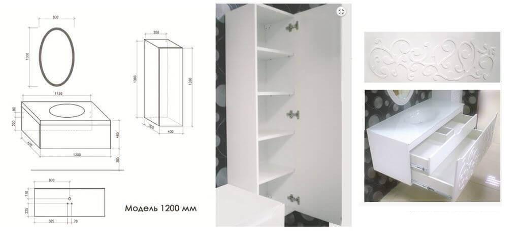Комплект мебели для ванной комнаты, купить гарнитур MARSEL Marsan, в Киеве