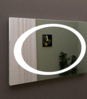 Зеркало LED в ванную MARSAN LED 21, купить в Киеве в магазине