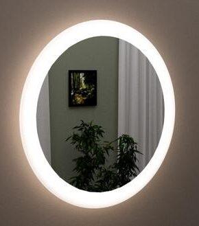 Зеркало со светодиодной подсветкой MARSAN LED 27-1, купить в Киеве